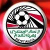 الدوري المصري ينطلق 23 سبتمبر القادم