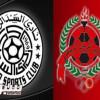 كلاسيكو منتظر بين السد والريان في كأس نجوم قطر