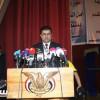 انتخابات اليمن : العيسي رئيسا ..وباشنفر نائب اول .. والمحامي شرهان نائب ثاني