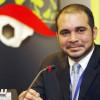 رئيس الاتحاد العربي يؤكد دعم إتحاده للأمير علي بن الحسين