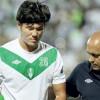محترف الأهلي يعود للدوري البرتغالي لتمثيل نادي ناسيونال