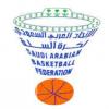 اتحاد السلة يقر نظام الدوري الجديد