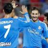بنزيما يرفض أرسنال من أجل ريال مدريد