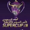 الاتحاد السعودي يعلن التنظيم الإعلامي لمباراة كأس السوبر