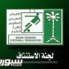 رفض استئناف محمد آل فتيل وتأييد قرار الاحتراف