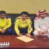 صورة..النصر يضم لاعب الكويت الكويتي