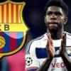 برشلونة يعلن تعاقده مع المدافع الفرنسي أومتيتي