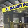 """رسمياً .. النصر يوقع مع """"صلة الرياضية"""" مسوقاً حصرياً للحقوق التجارية لخمس سنوات"""