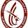 بيان للوحدة الإماراتي بخصوص صفقة محترف الهلال الجديد ألفيس