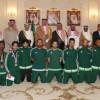 رئيس الهيئة العامة للرياضة يكرم أبطال منتخب المملكة للكاراتيه