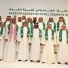الاتحاد السعودي لكرة القدم يدشن هويته الجديدة بحضور عزت والنجوم السابقين
