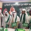 مطار نايف بن عبدالعزيز يحتفل باليوم الوطني