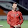 بن العمري: هدفنا النقاط الثلاثة أمام الاتحاد