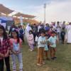 الاتحاد السعودي للرياضة المجتمعية