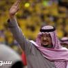 """هيئة الرياضة تطلب إيضاحات من """"فيصل بن تركي"""" حول مبالغ مالية في النصر"""