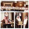 الأمير سعود بن نايف: العطاء والوفاء صفتان لازمت المملكة منذ تأسيسها على يد المؤسس وزرعها في أبنائه