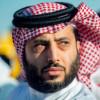 بعد التنازل عن مستحقاته.. قرار جديد من تركي آل الشيخ
