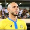 النصر يخطط للتخلص من محترف الفريق