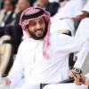 تركي آل الشيخ: أريد المنافسة على لقب دوري أبطال افريقيا