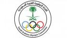 اللجنة الأولمبية السعودية تعلن عن المرشحين لإدارة مجالس الاتحادات الأولمبية
