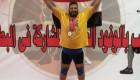 حصد ست ميداليات لليمن البطل أدهم بدر مسعود يتألق في سماء القاهره ويتوج بطلا للعرب