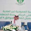 فتح باب الترشيح لرئاسة نادي الاهلي بعد استقالة مؤمنة