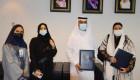 """أمانة جدة والتشكيلية السعودية شاليمار شربتلي يوقعان اتفاقية مبادرة """"رسم وطن"""""""