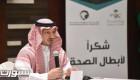 رئيس الاتحاد السعودي يطمأن على النصر