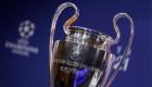 تحديد ملعب نهائي دوري أبطال أوروبا