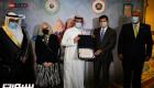 """انتخاب """"الشهراني"""" لعضوية اللجنة التنفيذية بالاتحاد العربي للرماية"""