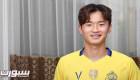 كيم جين سو يرفض طلب النصر