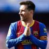 ميسي يضحي من أجل برشلونة