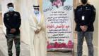 جمعية السلام للإغاثة تشارك في تنظيم صلاة عيد الأضحى بمحافظة الجموم