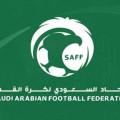 تعديلات على مواعيد الجولة السابعة من الدوري السعودي
