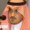 الرئيس العام يعتمد التشكيل الجديد لمجلس ادارة معهد اعداد القادة
