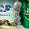 عودة كأس الخليج للنظام السابق في حالة انسحاب العراق