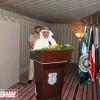 السعودية وقطر في مواجهه نارية لحسم اللقب  والكويت تقابل البحرين