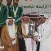 جامعة القصيم تحقق بطولة كرة الطاولة للجامعات