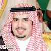 """الأمير عبدالحكيم بن مساعد يوقع مع شركة """" در ألفا """""""