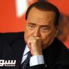 برلسكوني: جالياني سيبقى مع ميلانو