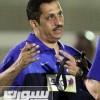 إنعقاد ملتقى المدربين السعوديين الثاني