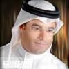 محمد الشيخ يهنئ : سنة حلوة يا ريَِس