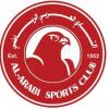 العربي القطري يُقرر إيقاف خمسة لاعبين