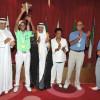 سعود الشريف بطلاً لخليجية الجولف والملا ينتزع فضية فردي العموم