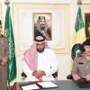 إتفاقية تعاون بين الدفاع المدني ووقت اللياقة