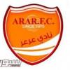 الهيئة الرياضة تقبل الطعون ضد انتخابات نادي عرعر وﺍﺳﺘﺒﻌﺎﺩ العنزي