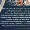 إدارة الفتح تهنئ خادم الحرمين الشريفين والقيادة الحكيمة بنجاح موسم الحج