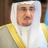 """""""العمل والتنمية الاجتماعية"""" تقر احتساب السعوديين المعارين من القطاع العام إلى الخاص في نسب التوطين"""