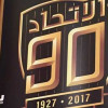 رسمياً .. الإتحاد يعلن مواجهة أتلتيكو مدريد بمناسبة مرور 90 عام على النادي