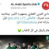 """ملاعب قطر ورجاله يتسابقون على الترحيب وإستضافة """" الملكي """""""